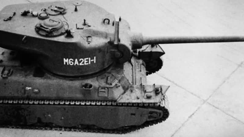M6A2E1 Американская попытка перегнать Тигр