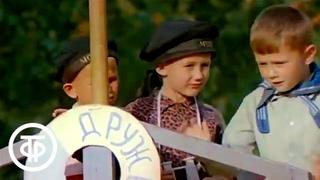 Днепр - Cлавутич. Большая история большой реки (1970)