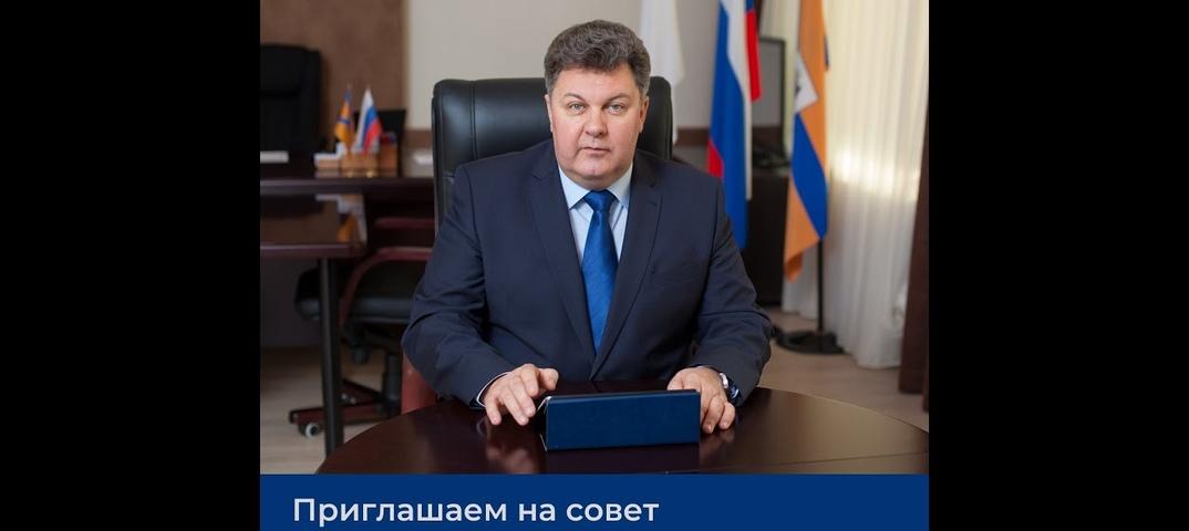 Совет предпринимателей города Череповца