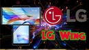LG Wing 17.3cm 6.8 FHD OLED Main Display 9.9cm 3.9 OLED Secondary Display