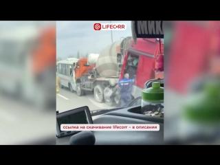 Один человек погиб и 12 пострадали в массовом ДТП на трассе под Ростовом-на-Дону