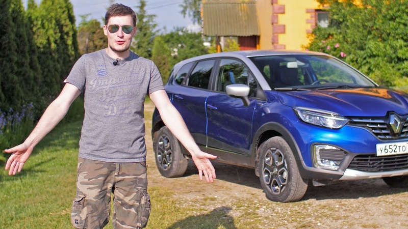 Обновленный Каптюр исправили все ошибки но все зазря Тест драйв и обзор Renault Kaptur 2020