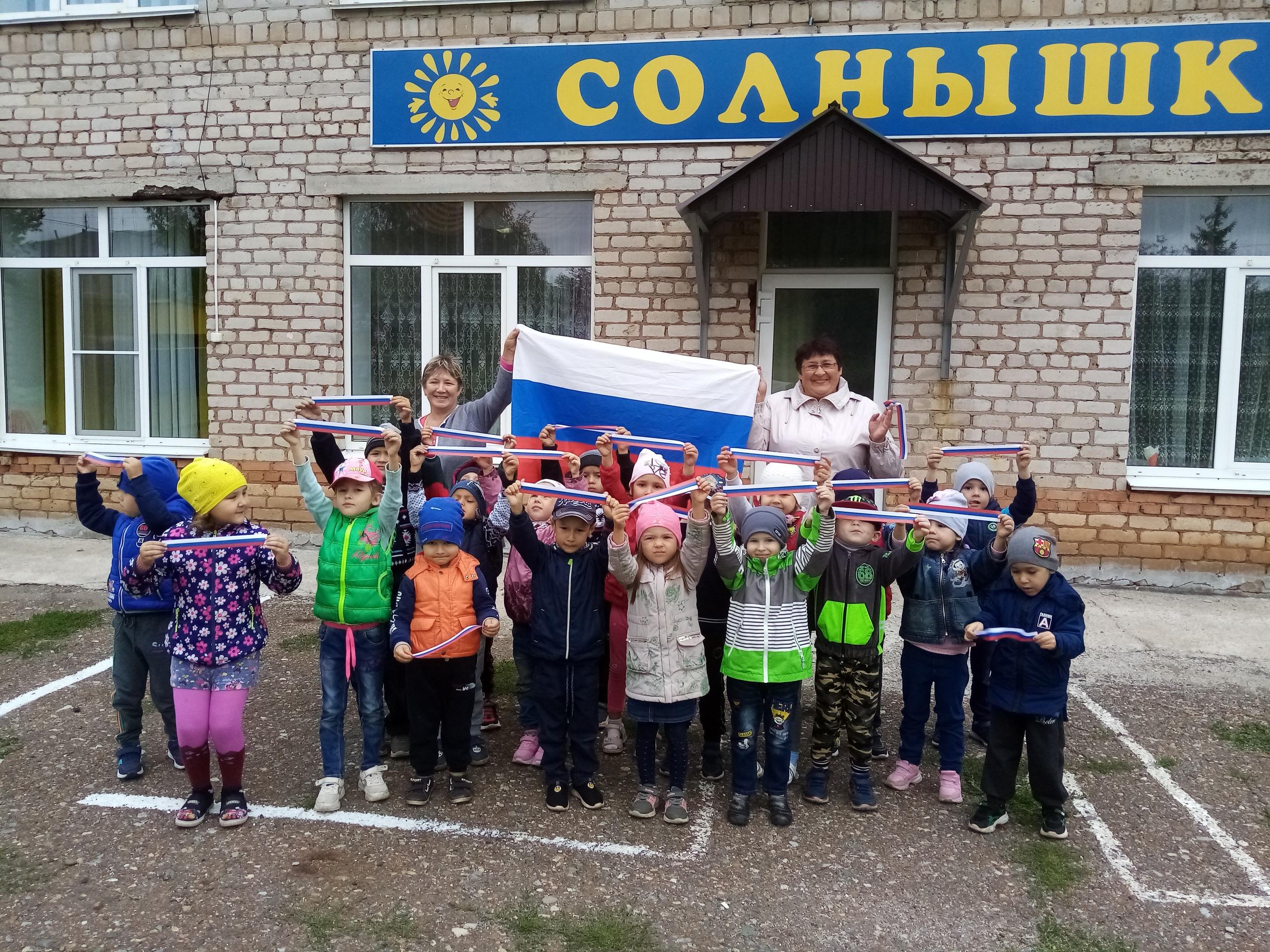 #деньроссийскогофлага #ермекеевскиймузей Накануне Дня Государственного флага Российской