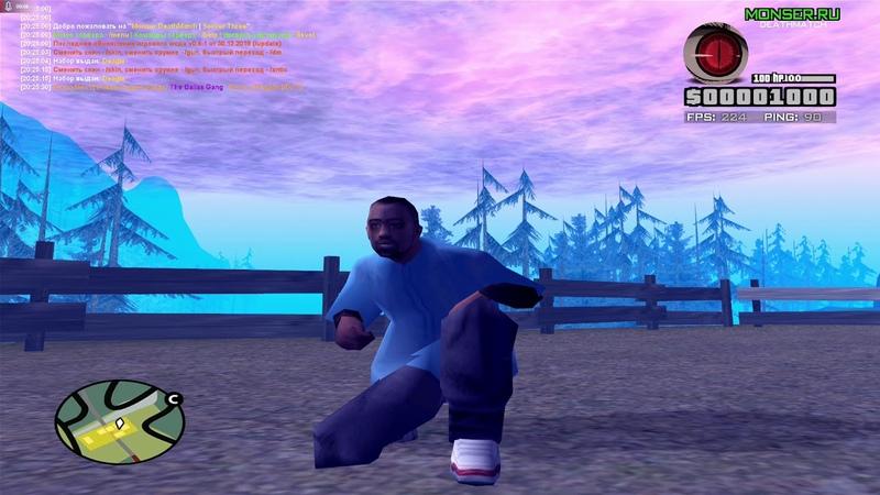 Анимированные фисты в самп Animated fist gta sa