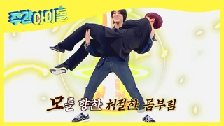 — 210312 WEi @ Weekly Idol Preview