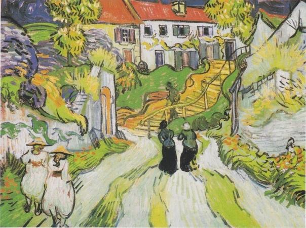 «Улица и лестница в Овере», Винсент Ван Гог
