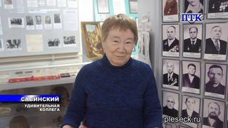 ПТК-Савинский от 26 января