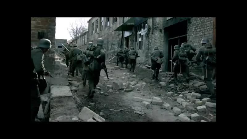 German Wehrmacht