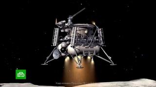 Новая страница в истории: особенности российских миссий на Луну и Марс