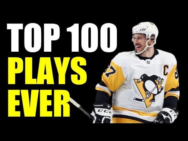 Top 100 Sidney Crosby Plays EVER!