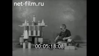 1967г. Вологда. деревянные игрушки