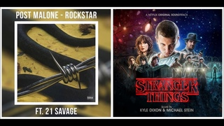 Rockstar Things: Rockstar Post Malone ft. 21 Savage Vs. Stranger Things Theme (C418 Remix)