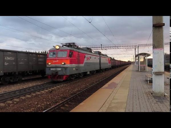 Электровоз ВЛ10У 590 с грузовым поездом станция Бекасово 1 13 03 2020