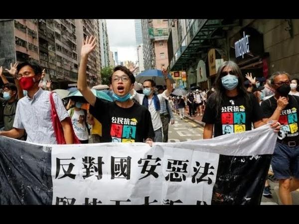 На улицы Гонконга вышли тысячи протестующих против закона о нацбезопасности