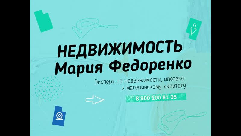 4 комнатная квартира ул Космонавтов 94