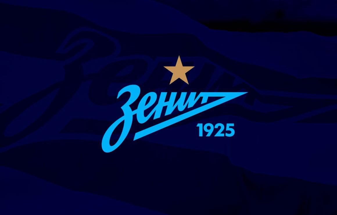 ФК Зенит логотип