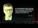 Экспоненциальный рост, технологии и платформы Виктор Прокопеня