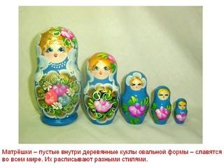 32 Декоративно прикладное искусство Детская энциклопедия