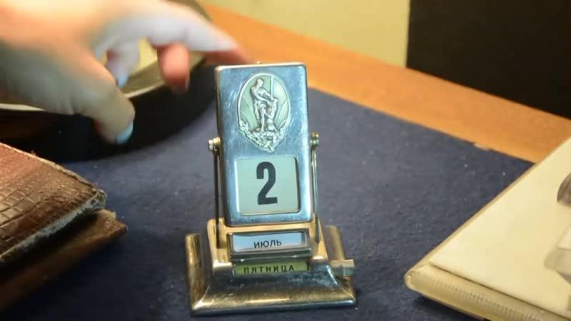 Настольный перекидной календарь изготовлен на Ленинградском монетном дворе Гознака 1960 е годы Из фондов МВЦ Железногорска