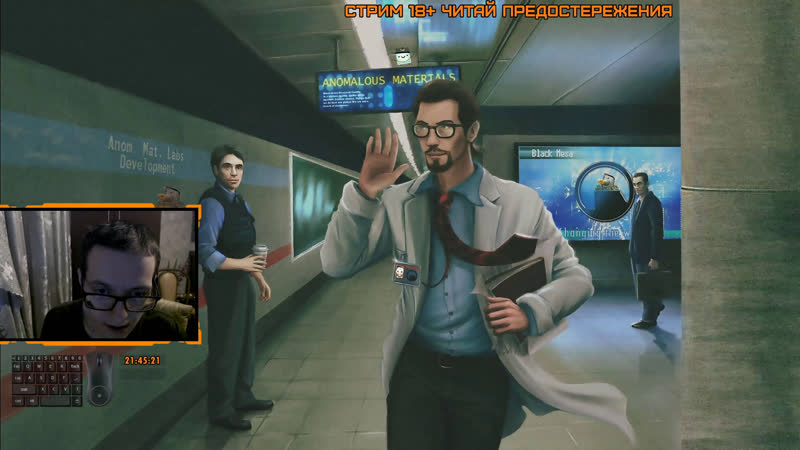 Black Mesa Сколько можно коридоров, однотипная хуйня. Понаставили заборов, как же заебло меня