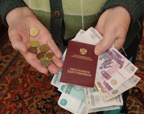 Работающим пенсионерам в России пообещали увеличение выплат Работающим пенсионерам пообещали увеличение выплат. Перерасчет начнется с 1 августа, сообщает Пенсионный фонд России. В фонде
