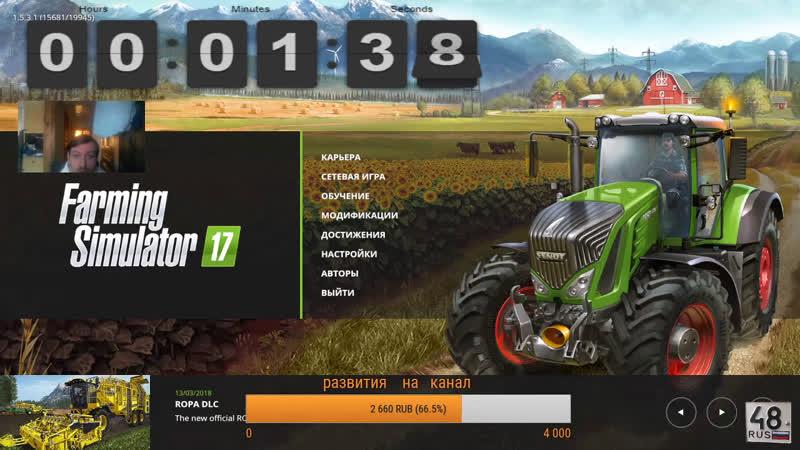 Добро Пожаловать Заходи Смотри Подписывайся ИГРАЮ Farming Simulator 2017 стрим steam