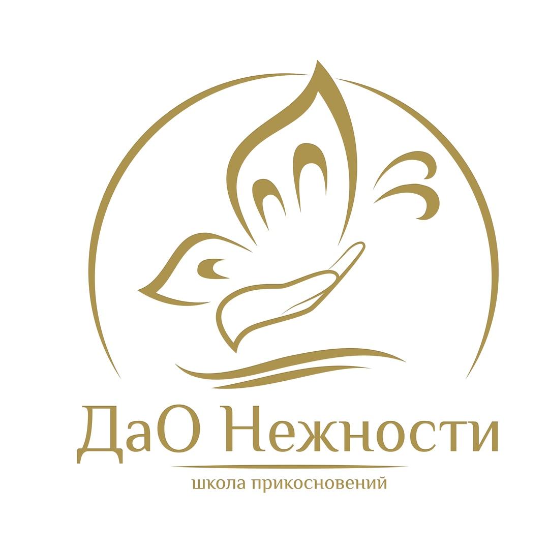 Афиша Тула Три релаксационые техники маслом за 1 день