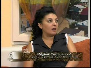 Ранкова кава Олена Дощанська та Мадін Ємельянова