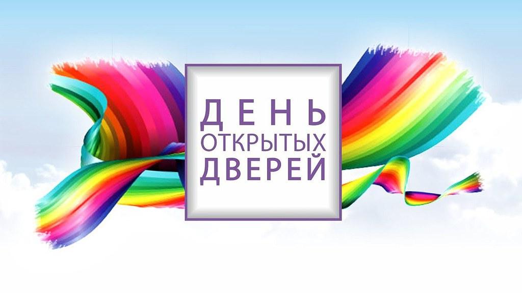 Афиша Тула 12.09 ДЕНЬ ОТКРЫТЫХ ДВЕРЕЙ В ЦМФ
