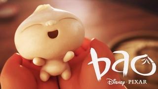 Бао - анализ короткометражного мультфильма от Pixar [ПЕРЕВОД]