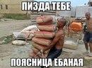 Персональный фотоальбом Василия Ганебного