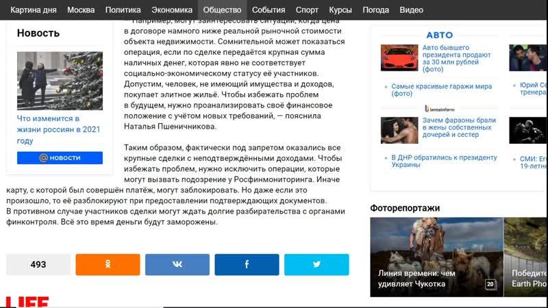 Наличные Деньги Отменят в России и в Мире 720P HD mp4