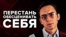 КАК ЗАРАБОТАТЬ 1.000.000 РУБЛЕЙ ЗА МЕСЯЦ Жесткий Разбор от Петра Осипова!