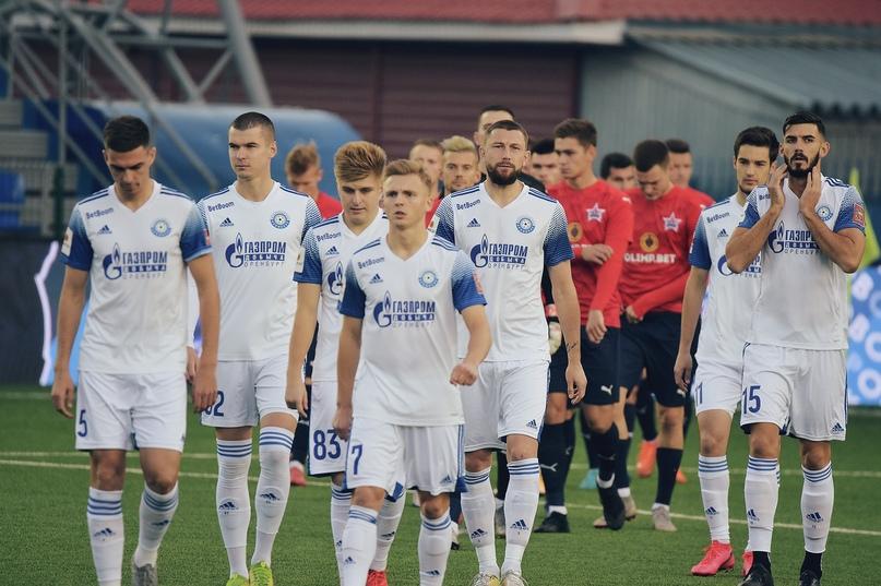 ФНЛ. 19-й тур. «Оренбург» – «Чертаново»: перед матчем, изображение №6