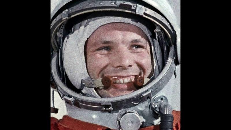 Юрий Гагарин Первый человек в космосе 12 е апреля 1961 го года