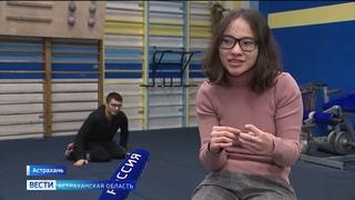 В Астрахани работает спортзал для людей с особенностями здоровья