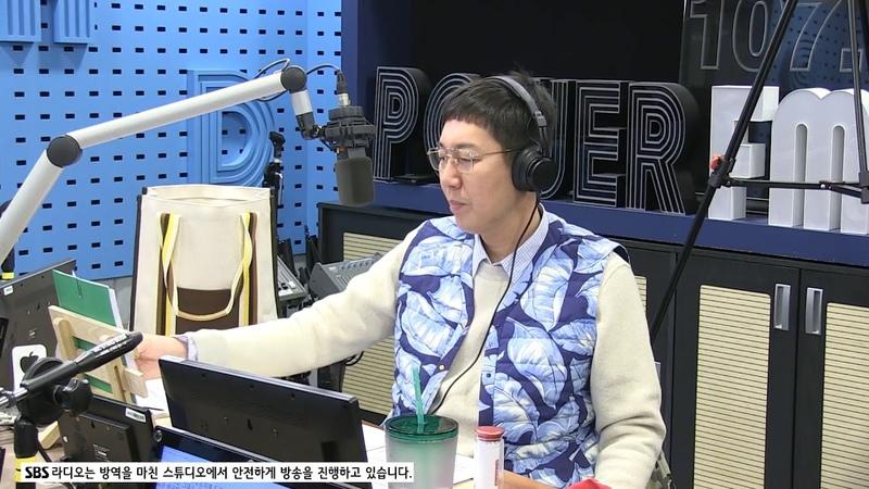 [철파엠] 김영철의 파워FM 20201202 라이브 (정상근, 에스파aespa(SM), 주시은)