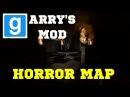 Garrys Mod Страшные Карты в Гаррис Мод