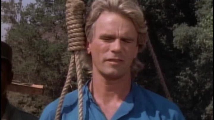 Секретный агент Макгайвер 7 сезон 1 14 серии 1991 год