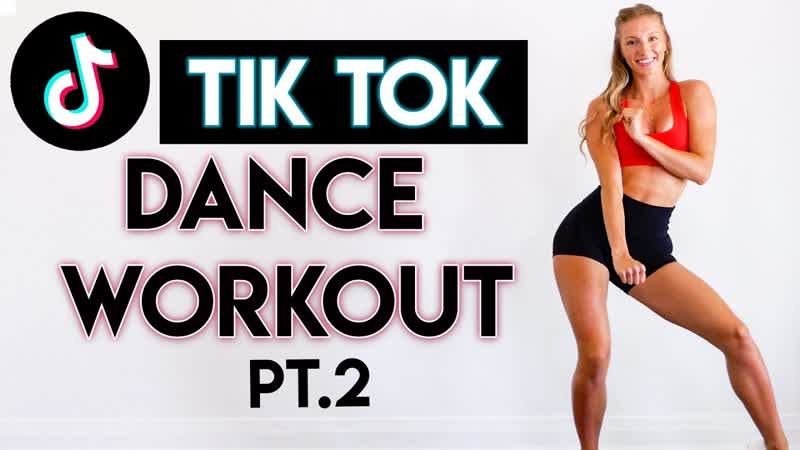 15 MIN TIKTOK DANCE PARTY WORKOUT на все тело