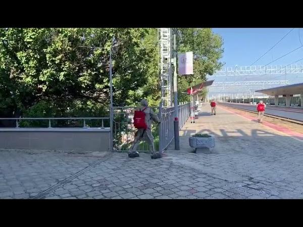 Дезинфекция железнодорожного вокзала в Анапе 17 10 2020 года