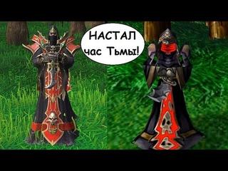 Сравнение озвучек и моделей нежити Warcraft 3 и Warcraft Reforged